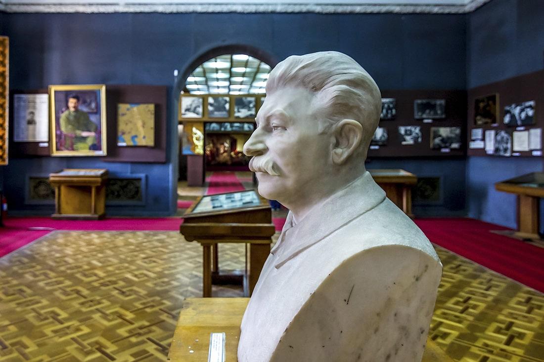 Дом-музей сталина
