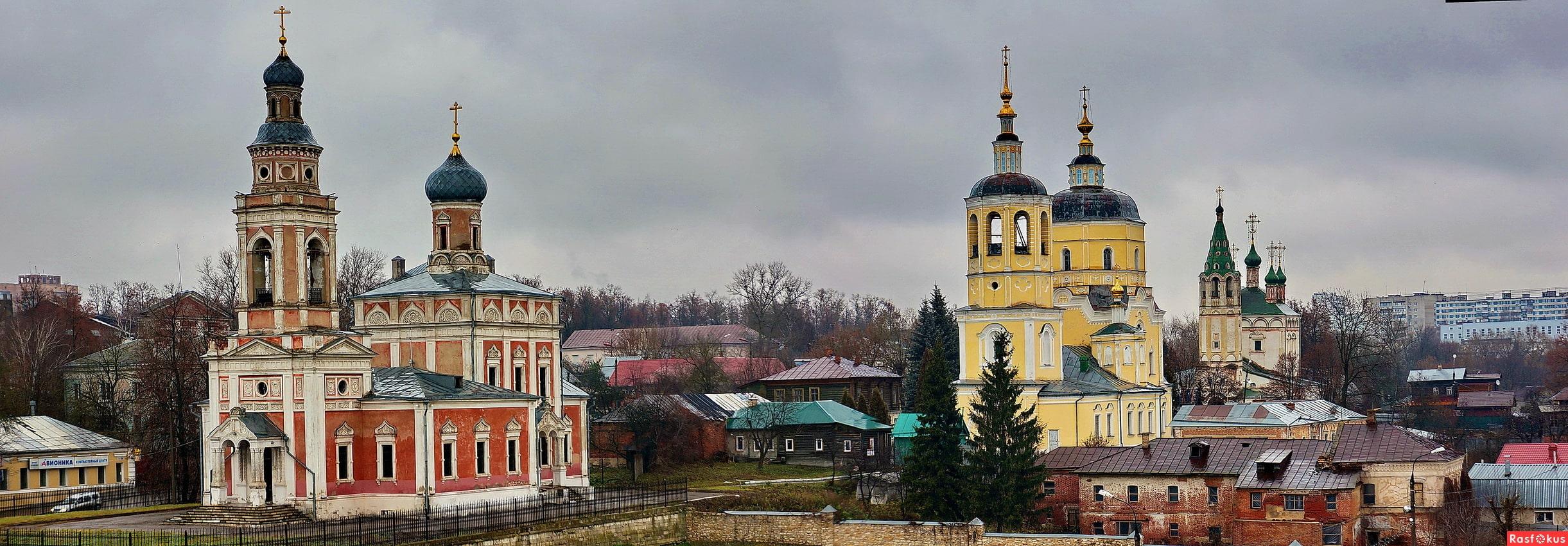 Серпухов.Кремль.
