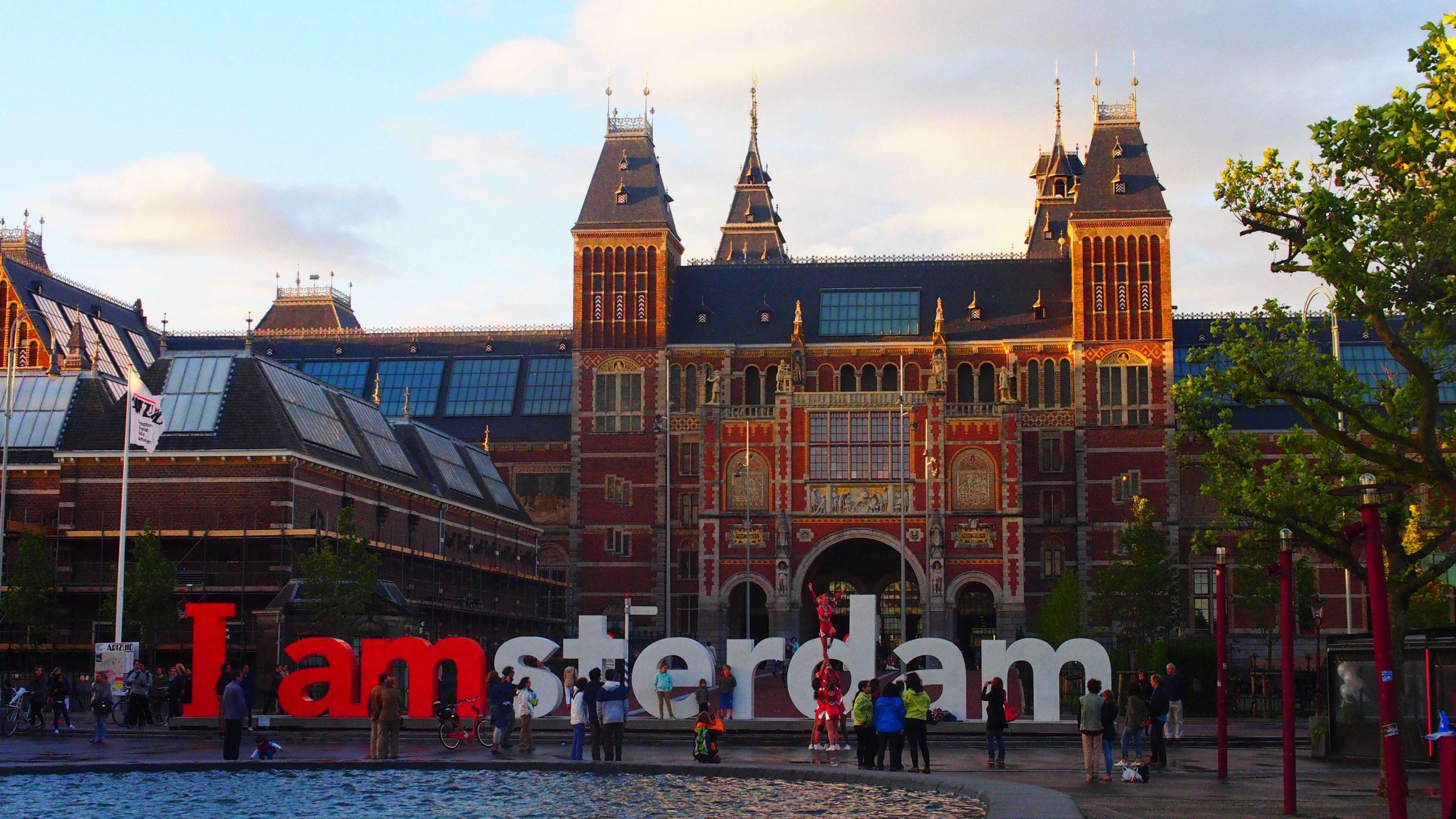 Велотур Амстердам