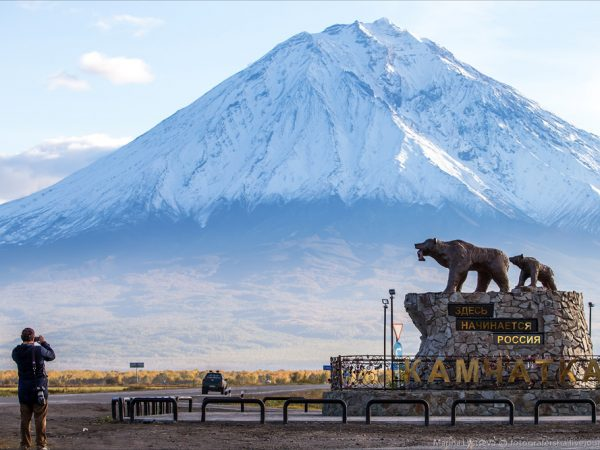 Памятник П-К