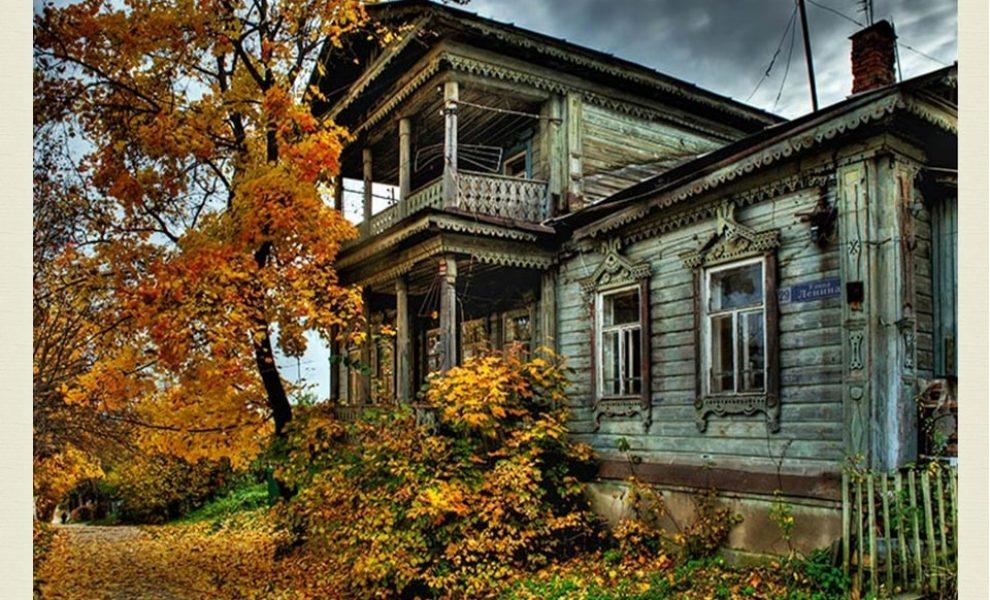 Дом -Музей Паустовского