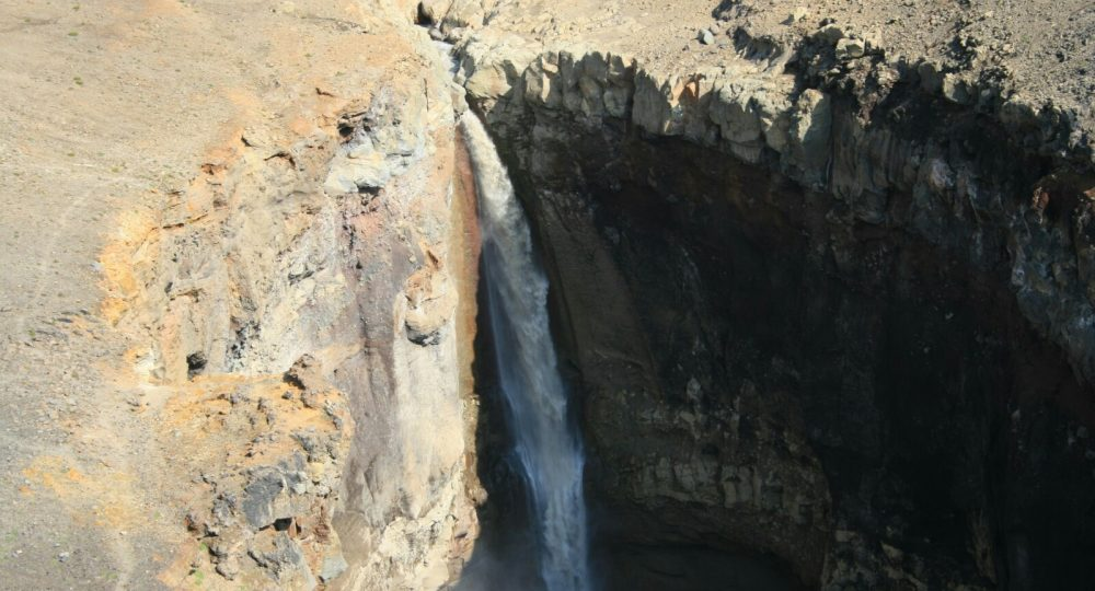 Водопад на Мутновском