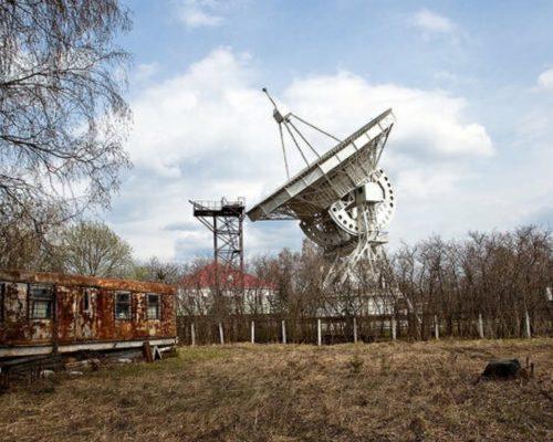 Радиотелескоп Пущино