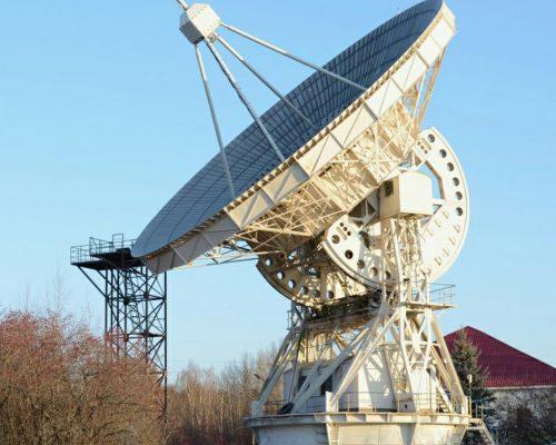 Пущинская радиоастрономическая абсерватория